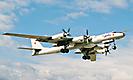Ту-142М бн 97 Вологда.