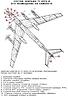 Состав и размещение экипажа самолета Ту-95РЦ