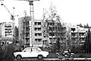 Строительство 25 дома. 1985 год