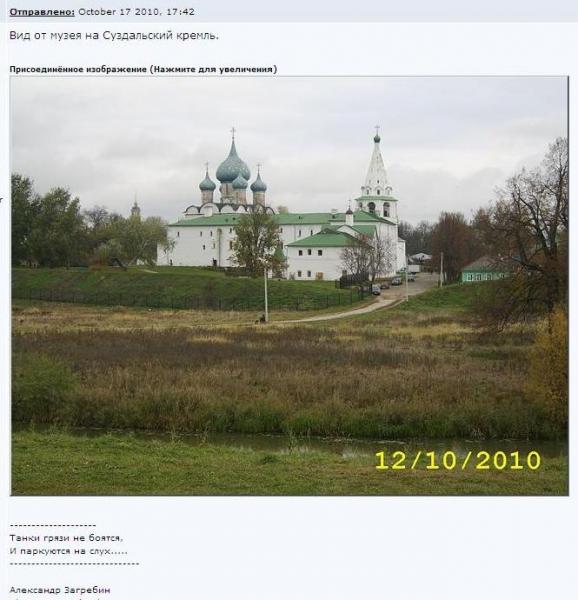 116_.jpg