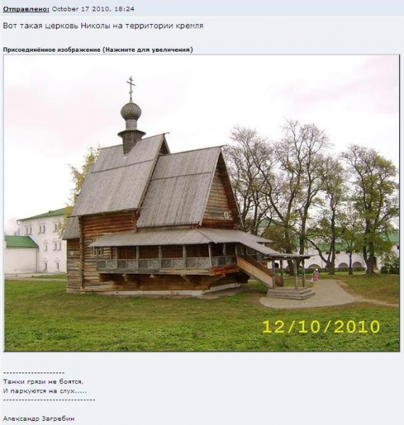 121_.jpg