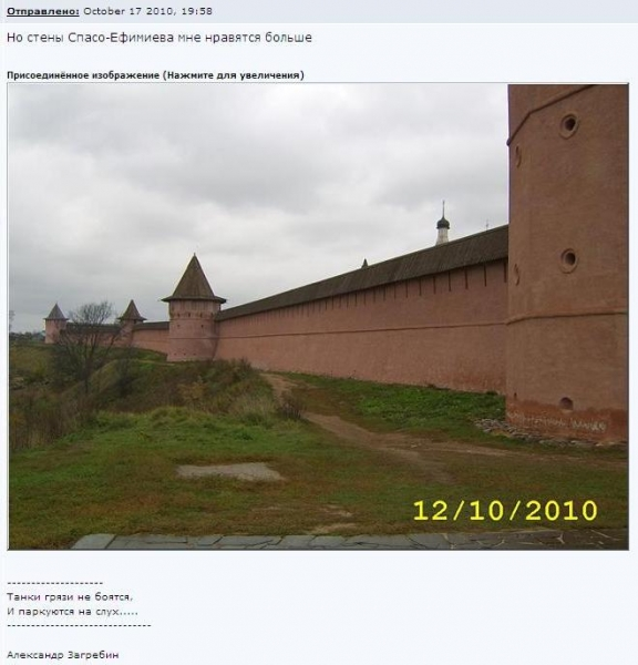 137_.jpg