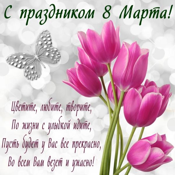 8marta0041_.jpg