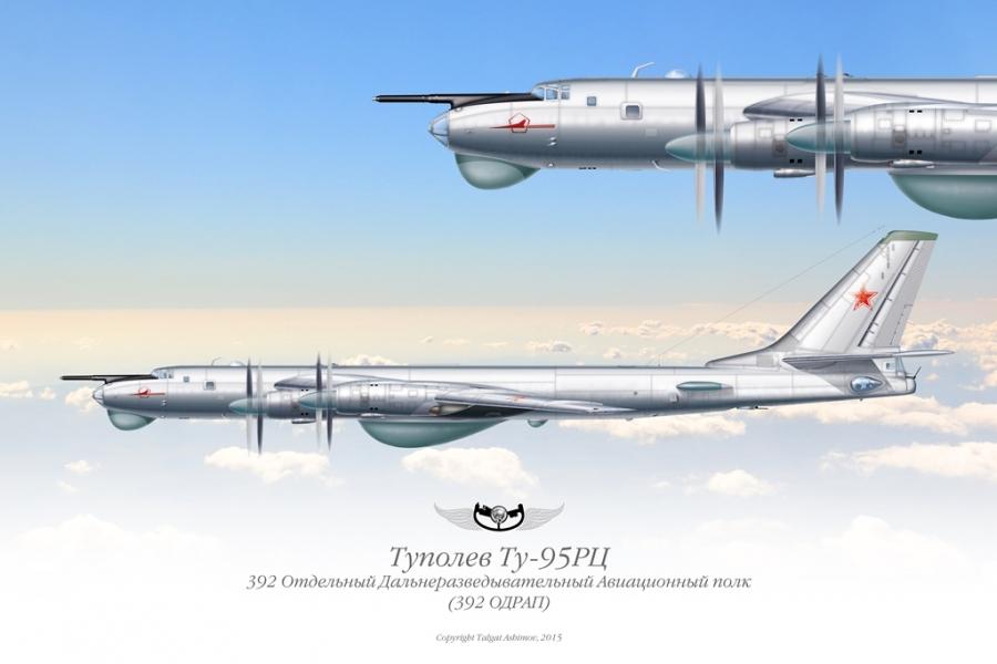 Tu-95RTs21.jpg