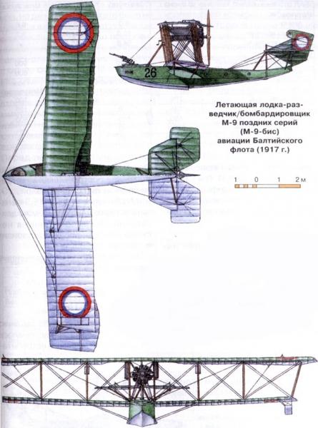 M-9_1.jpg