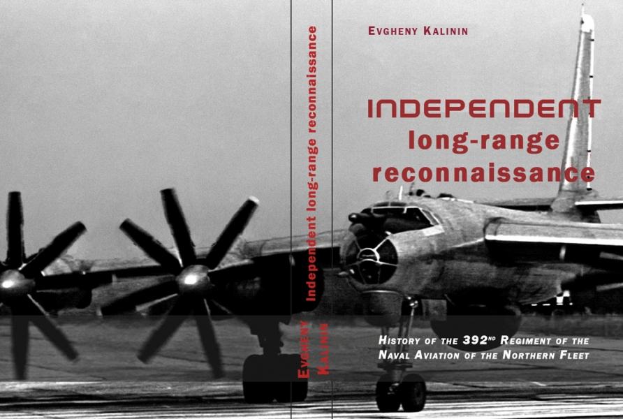 INDEPENDENTlong-rangereconnaissance-Covers.jpg